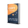 copy para a web